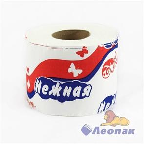 Бумага туалетная  НЕЖНАЯ  белая 2-х сл. (1шт/48уп)