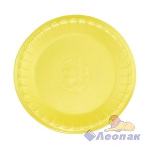 Тарелка банкетная вспененная D 225 желтая (100шт/1200 шт)