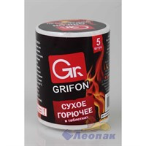 Сухое горючее Grifon, в таблетках (5шт/40уп) арт. 600-130