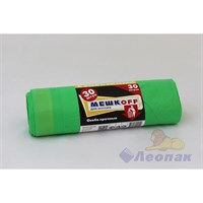Мешок мусорный 30л (30шт/20рул) зеленый с завязками  МЕШКОFF  ПНД