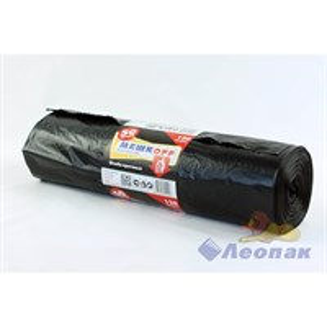 Мешок мусорный 120л (50шт/5рул) черный ПВД  МЕШКОFF  особо прочный