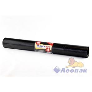 Мешок мусорный 180л (10шт/12рул) черный ПВД  МЕШКОFF  особо прочный