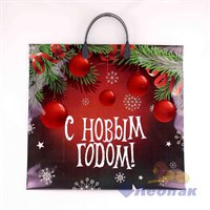 Пакет с пластик.ручками 38х35  Красные Шары  (100)