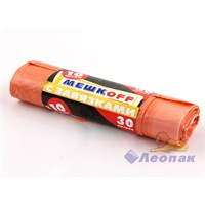 Мешок мусорный 30л (10шт/60рул) оранжевый с завязками  МЕШКОFF  ПНД