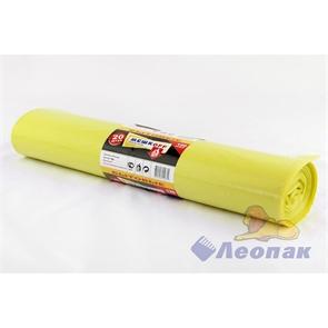 Мешок мусорный 120л (20шт/10рул) желтый ПВД  МЕШКОFF  БЫТОВЫЕ