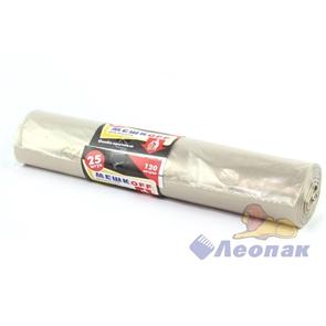 Мешок мусорный 120л (25шт/10рул) прозрачный ПВД  МЕШКОFF  особо-прочный