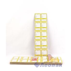 Ценники  картонные  Овал-10  (500) 10уп