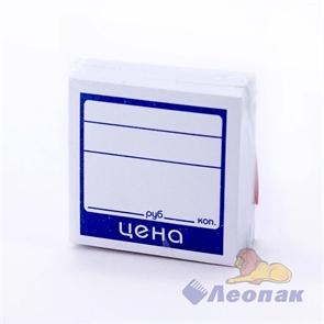 Ценники бумажные  3х4см (100) 50уп