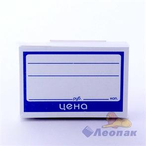 Ценники бумажные  6х4см (100) 50уп