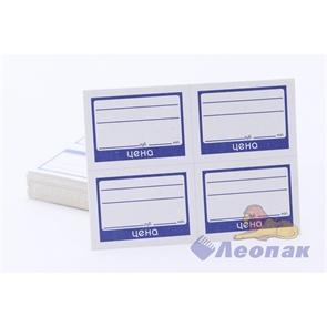 Ценники картонные 3х4см (200) 50уп