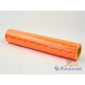 Этикет-лента 29*28 (оранжевая,прямоугольная) 10х16кмп/160шт