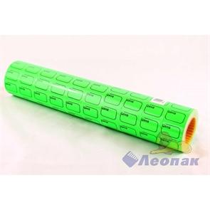 Этикет-лента 30*20 (зеленая,прямоугольная) 10х10кмп(350эт.)