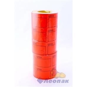 Этикет-лента 50*40(красная,прямоугольная) 5х20кмп
