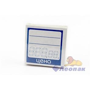 Ценники картонные 5х5см (50) 50уп