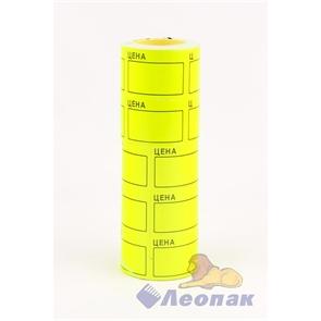 Этикет-лента 40*50 ЭКОНОМ (желтая,прямоугольная)  5х20кмп