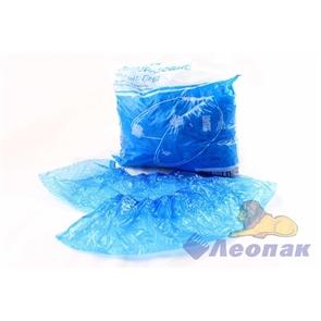 Чехлы для обуви (100шт/40уп) текстурированные /Китай