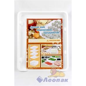 Лоток для заморозки продуктов (19шт)