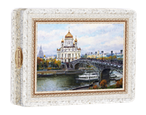 Набор конфет  Городничев  220 гр.  Храм Христа Спасителя  (12 шт.) г.Москва