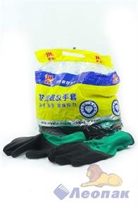 Перчатки зеленые с черным обливом (1пара/12пар/уп)