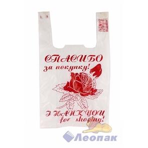 П-майка 24х40-12мкм  Спасибо за покупку  О.МАЛЕНЬКАЯ (100/2000) Уфа