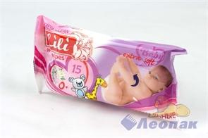 Салфетка влажная   Lili  для детей с экстрактом ромашки (15шт)