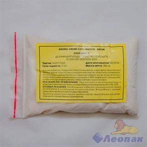 Хлорамин Б дезинфицирующее средство фасованный 300гр (50шт)